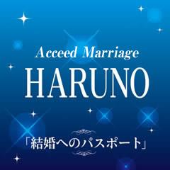 結婚相談所 ハルノ ロゴ