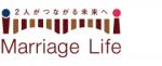 横浜の結婚相談所 マリッジライフのロゴ